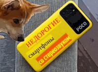 недорогие смартфоны со стереодинамиками