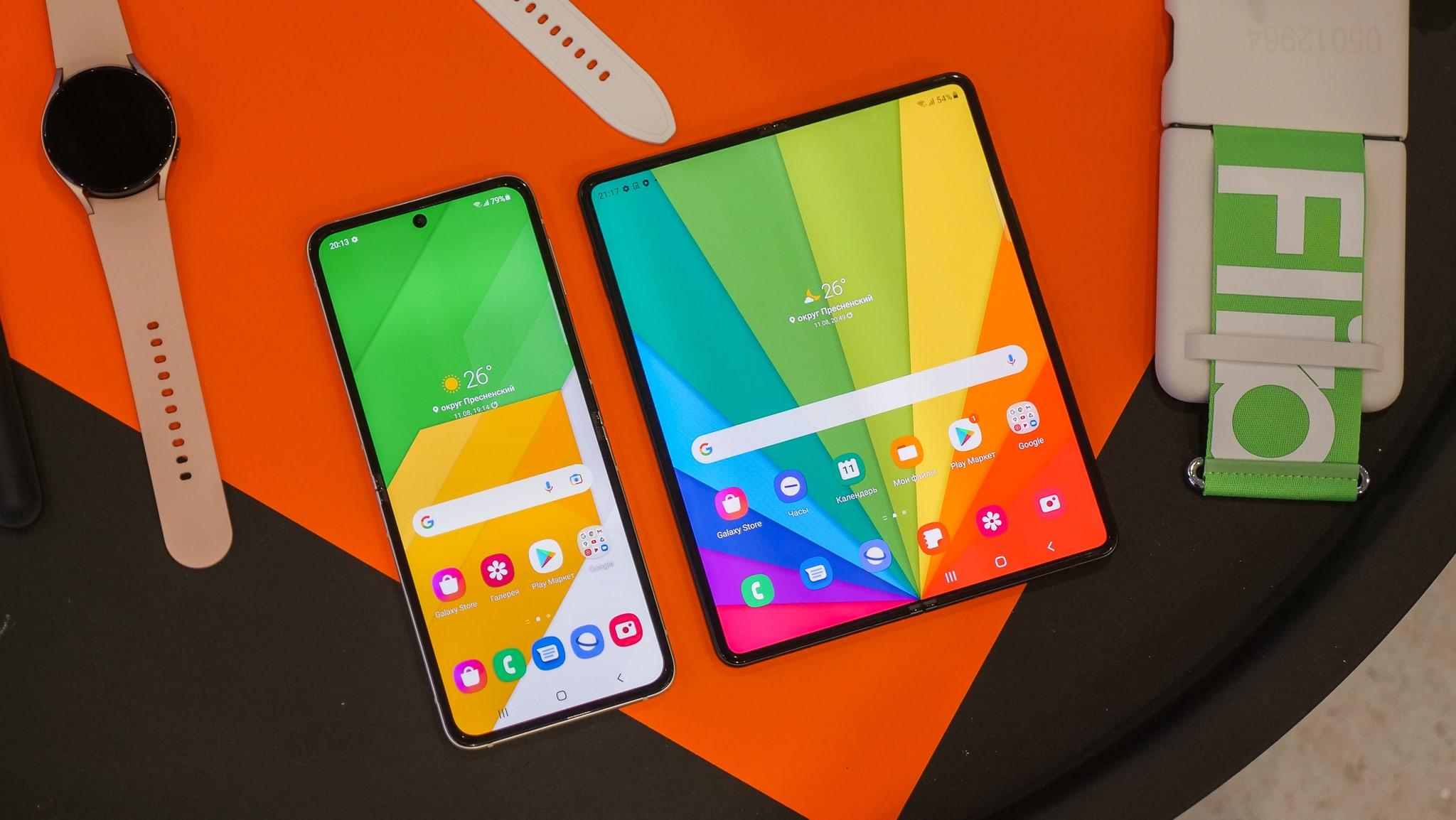 Samsung Galaxy Z Fold3 и Galaxy Z Flip3