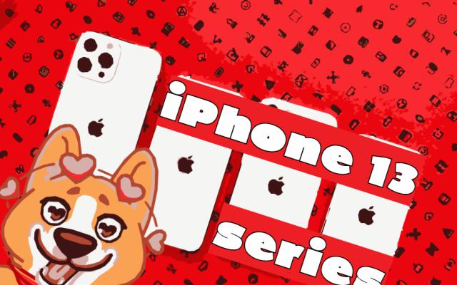 Презентация новых iPhone 13